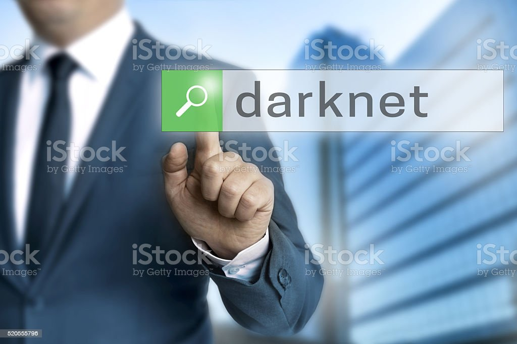 darknet browser is operated by businessman background stock photo
