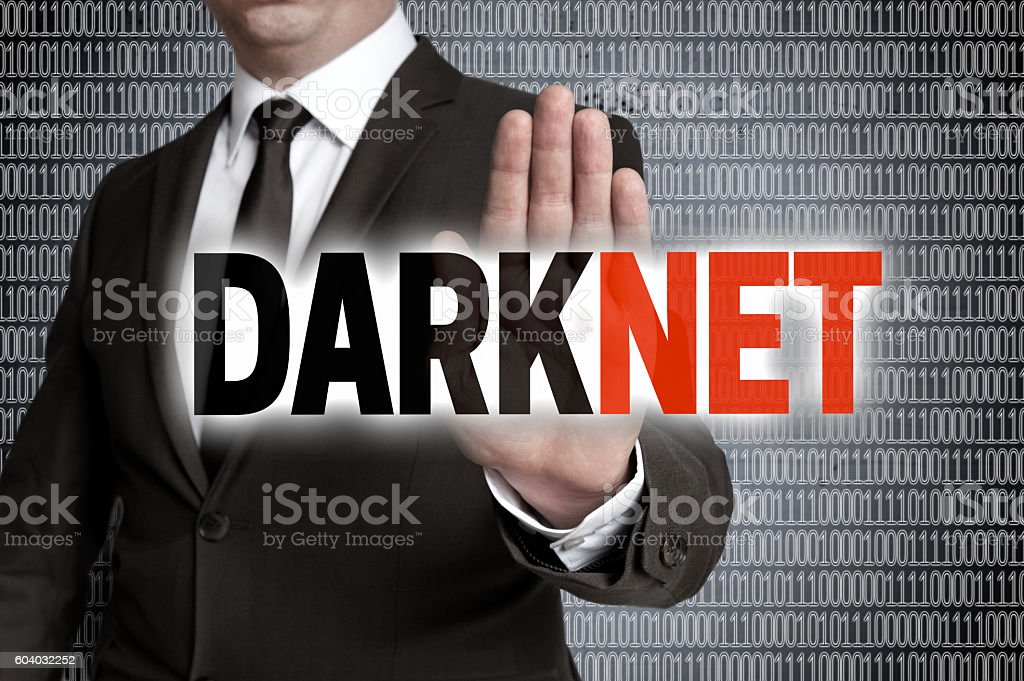 Darknet with matrix is shown by businessman stock photo
