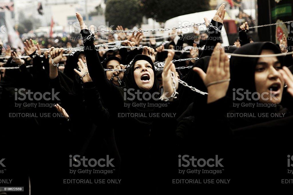 Day of Ashura stock photo