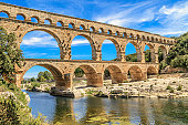 Daytime at the Pont du Gard in Provence, France