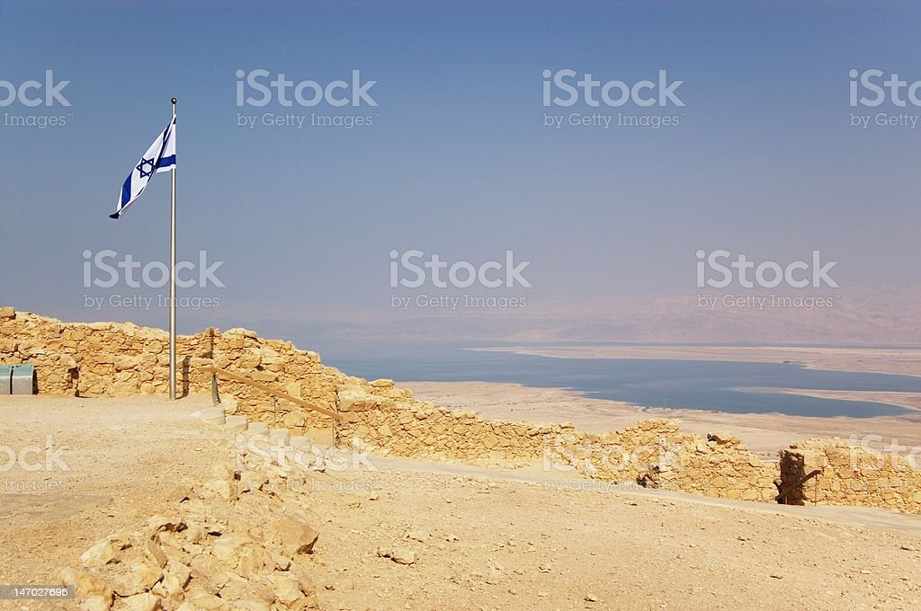 Dead sea and Judea desert royalty-free stock photo
