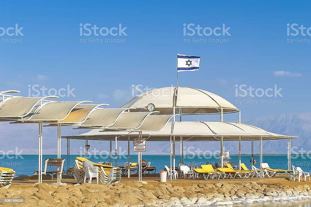 Costa do Mar Morto, Israel foto de stock royalty-free