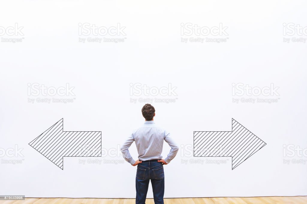 decision making, choice or doubt concept stock photo