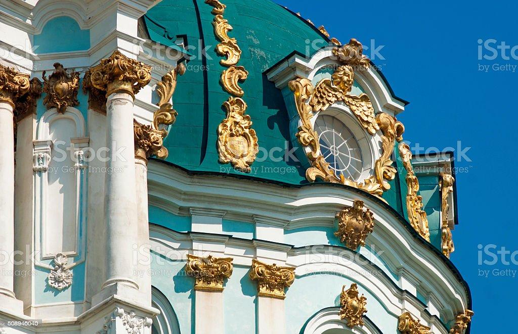 Decor St. Andrew's Church in Kiev stock photo