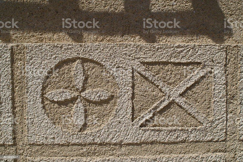 decoracion geometrica de fachada stock photo