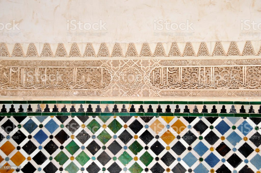 Decorated wall with mosaics, carvings,Nasrid Palace,Alhambra,Granada,Spain. royalty-free stock photo