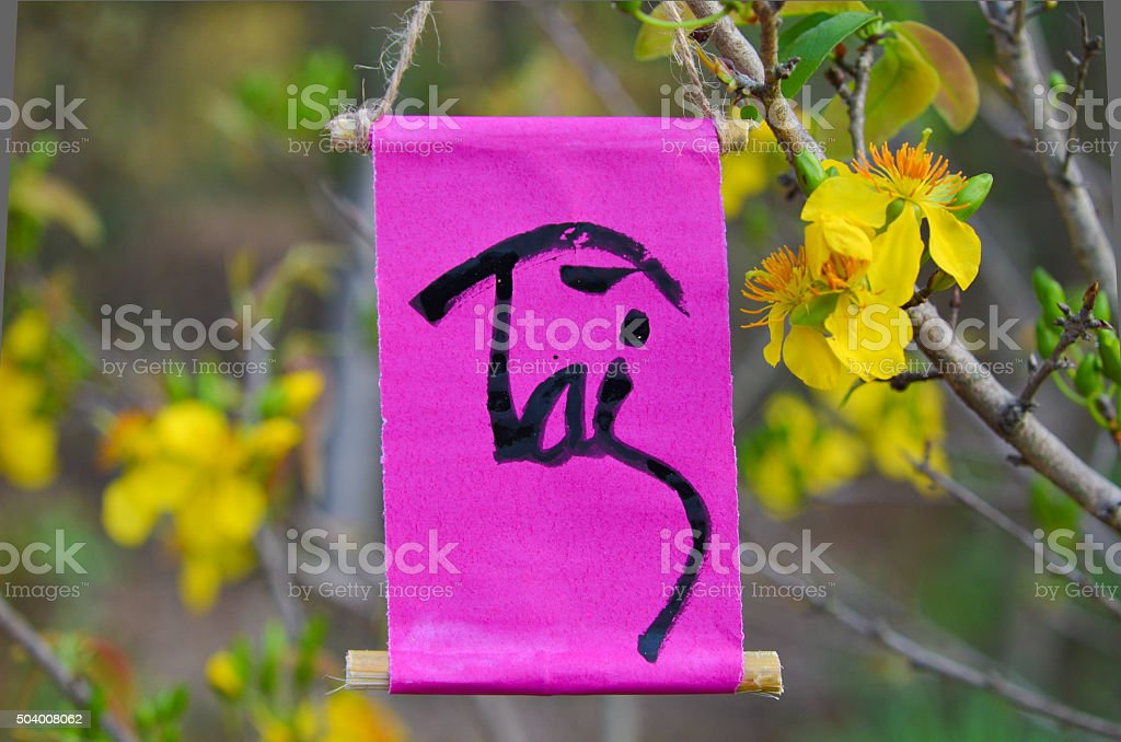Decoration item for Lunar new year stock photo