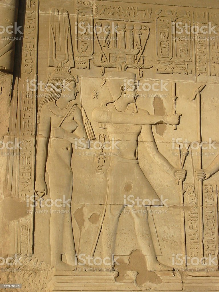 Decoration on wall in Egypt royalty-free stock photo