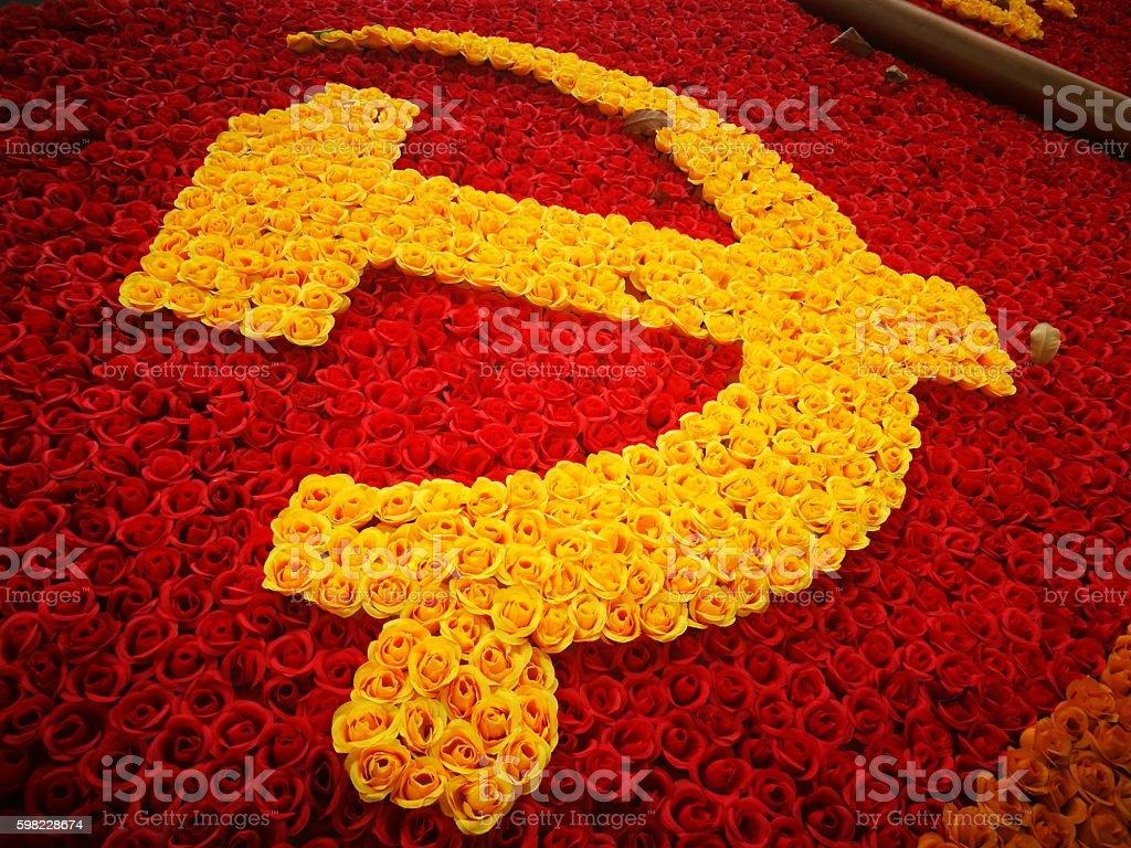Decoration symbol of Communist Party stock photo