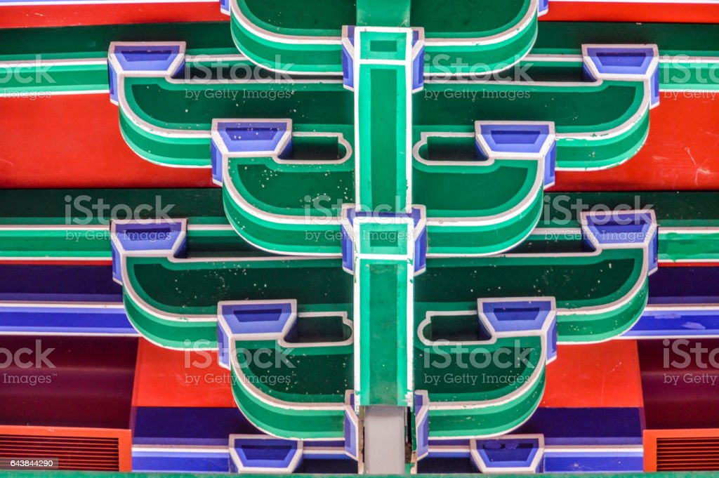 Decoration within the Po Lin Monastery in Hong Kong stock photo