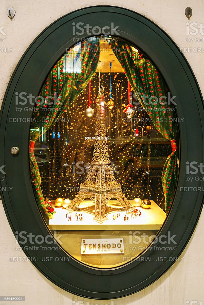 Decorations in a small display stock photo