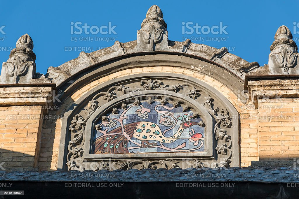 Decorative architectural elements of the building main narzan ba stock photo