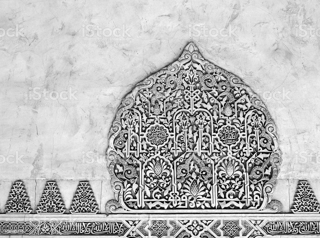 Dekorative Architektur. Muslimische art. Alhambra Lizenzfreies stock-foto