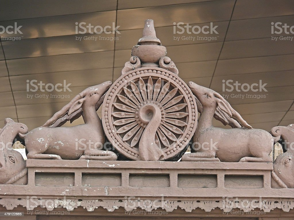 Decorative part in a Jain temple royalty-free stock photo