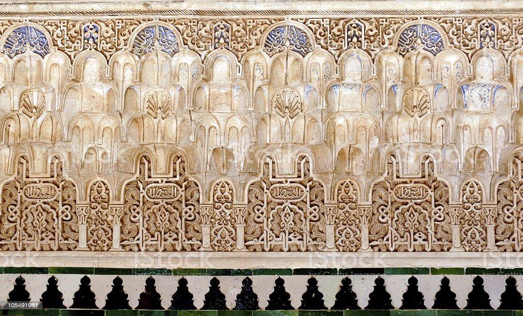 Dekorativen reliefs und Fliesen-islamische Kunst Lizenzfreies stock-foto