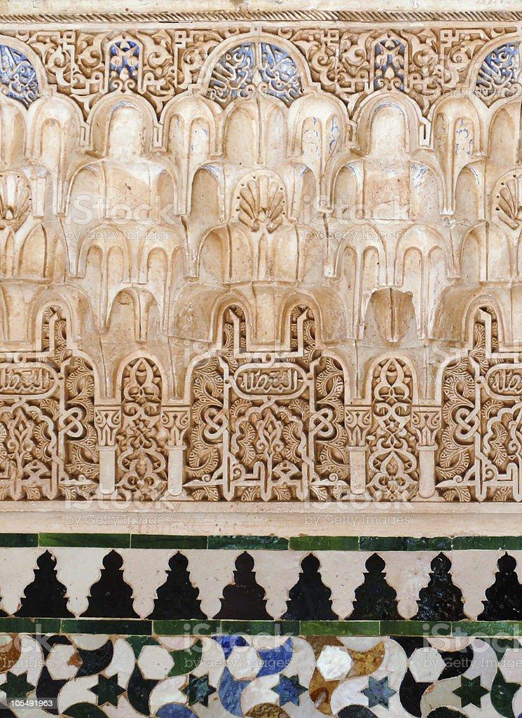Dekorativen reliefs und Fliesen-muslimischen art Lizenzfreies stock-foto