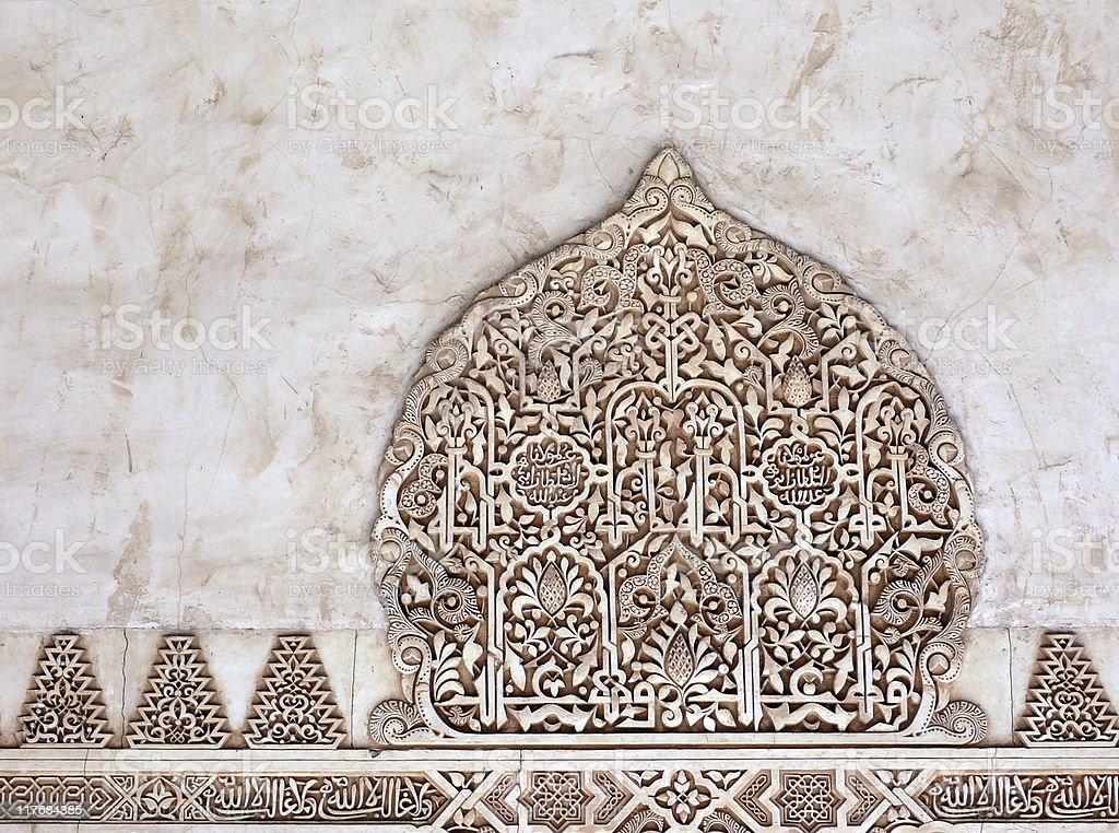Decorative reliefs - crown. Arabic art. Alhambra royalty-free stock photo