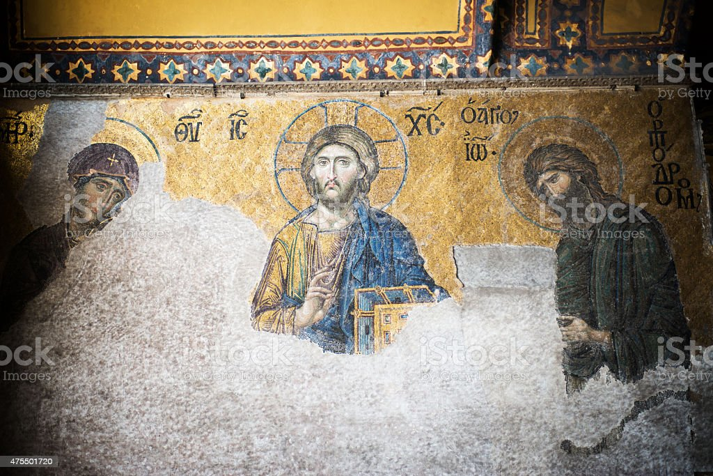 Deesis Mosaic of Jesus Christ stock photo
