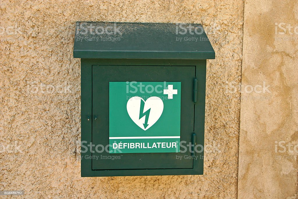 defibrillator Box stock photo
