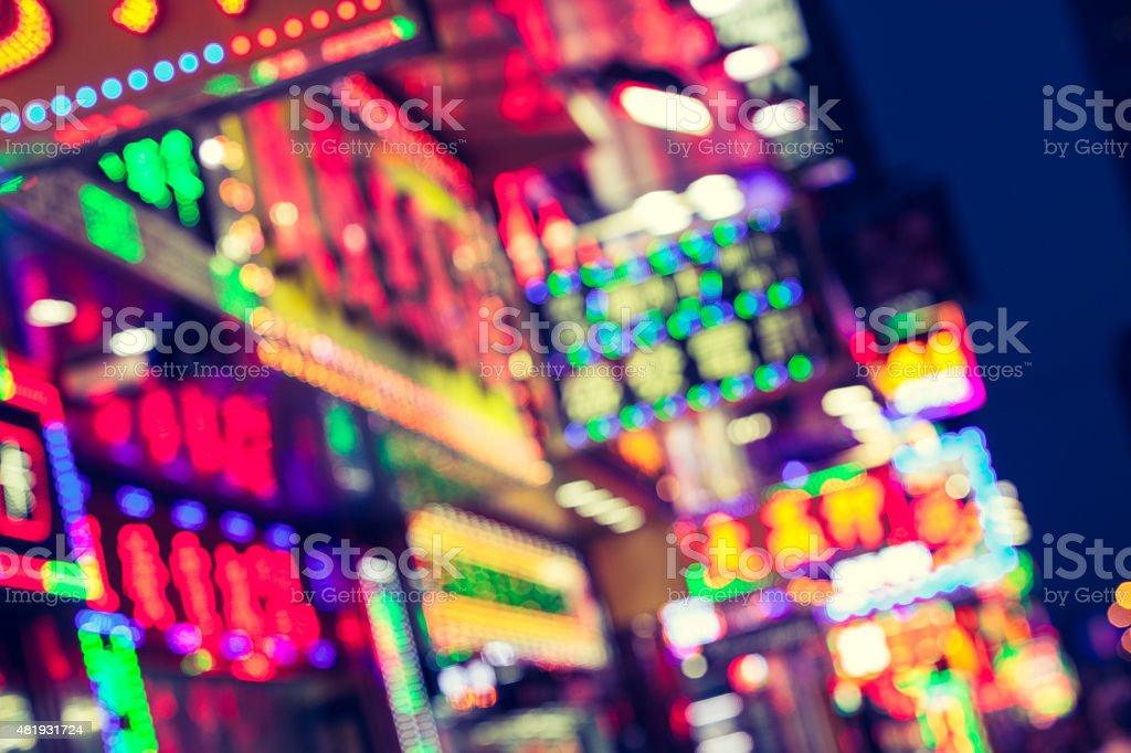 Defocused Store Signs at Night in Hong Kong stock photo