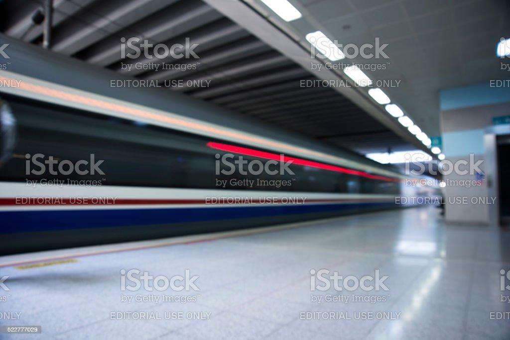 Defocused train background. stock photo