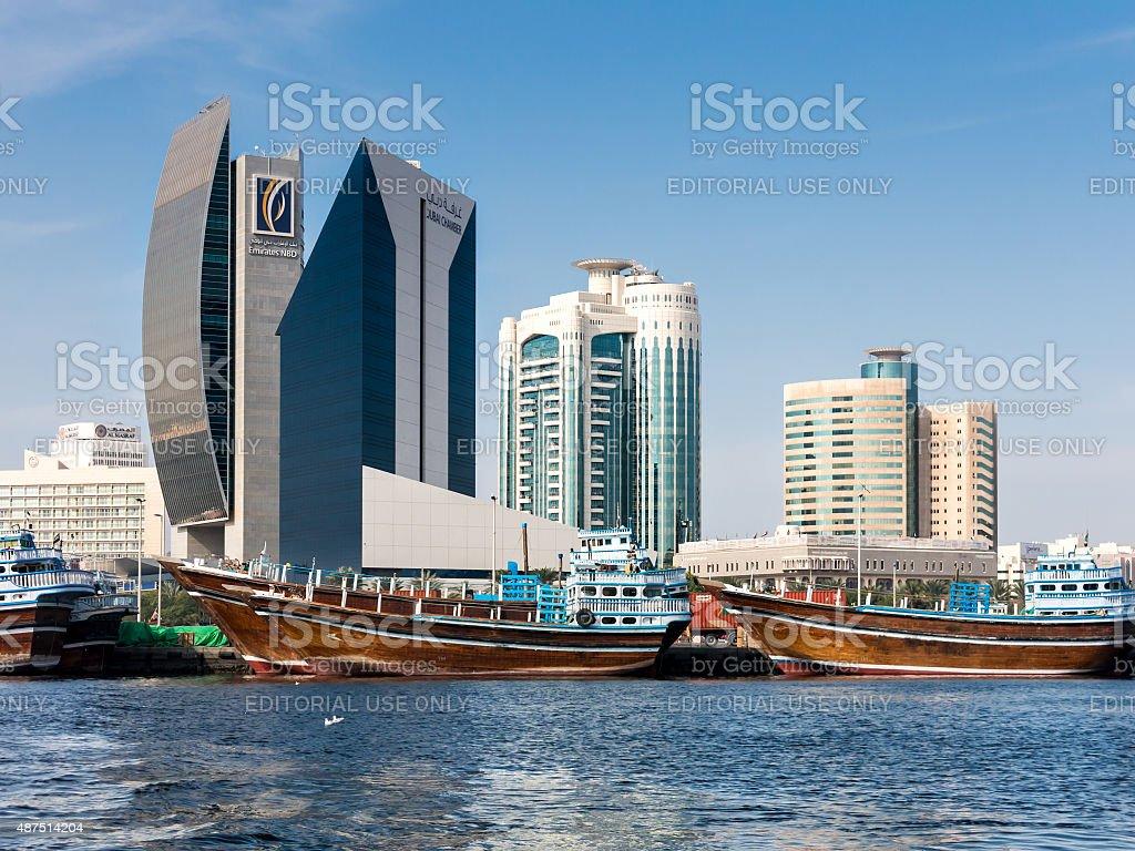 Deira skyline from Dubai Creek stock photo