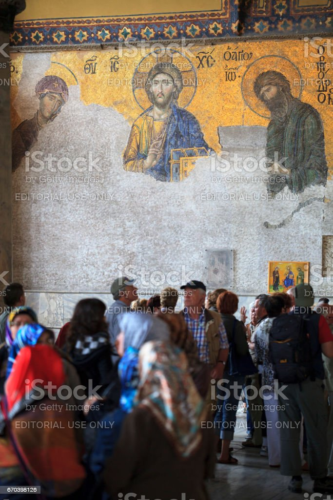 Deisis mosaic in Hagia Sophia stock photo
