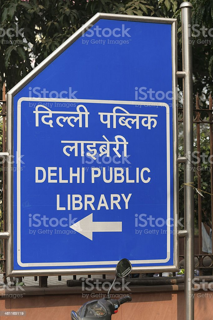Delhi Public Library sign in Indic Script and English stock photo