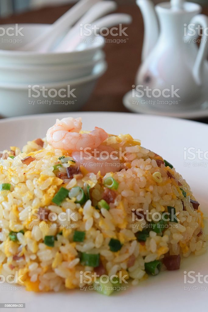 Delicious looking fried rice stock photo