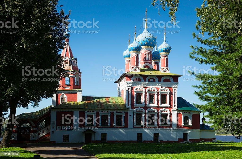 demetrius on spilled blood uglich stock photo