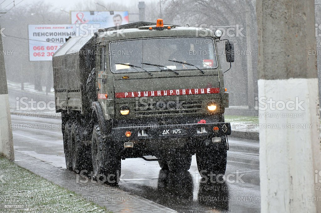 demining Machine . Donetsk, Ukraine. stock photo