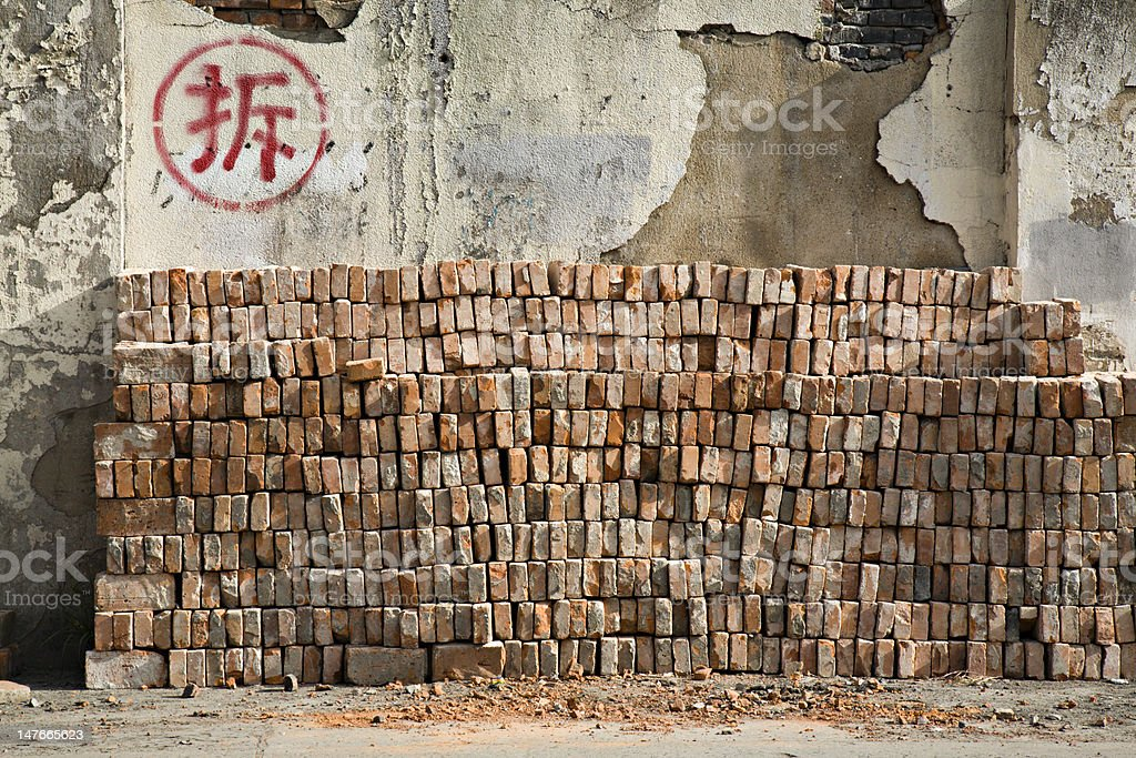 Demolition and Construction royalty-free stock photo