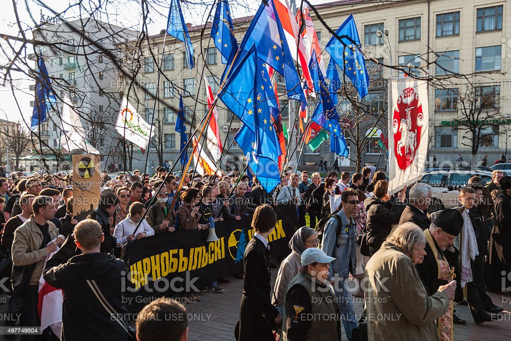 Demonstration in Minsk stock photo