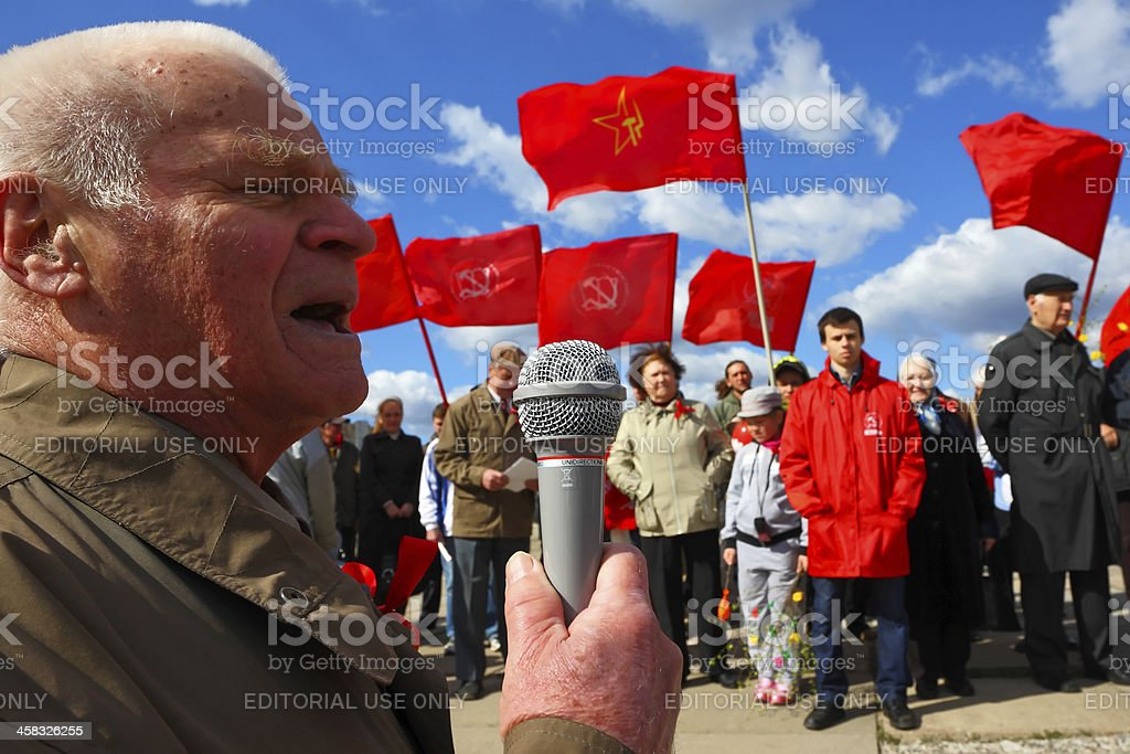 Demonstration meeting of communists in Russia on May 1. stock photo