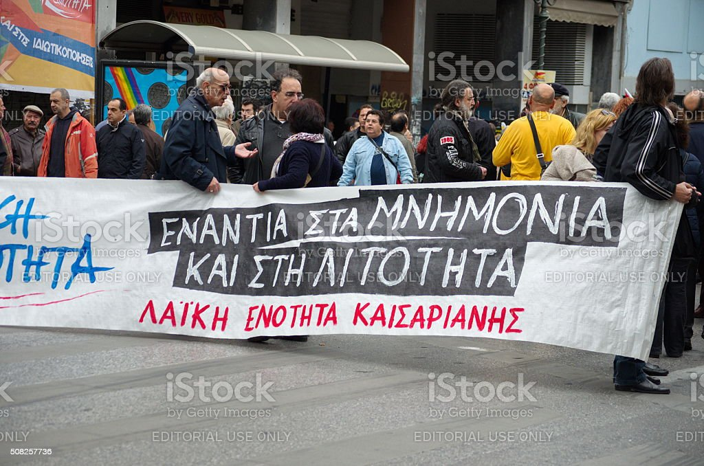 Demonstrators protest during the Nationwide Strike in Greece stock photo