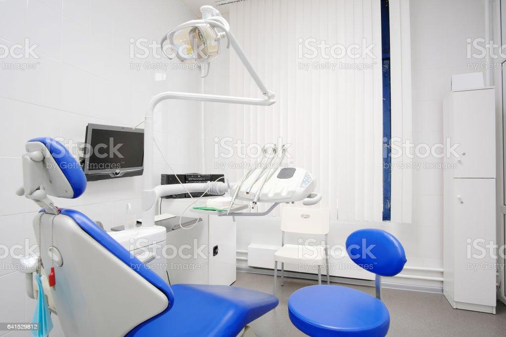 Dental office interior stock photo