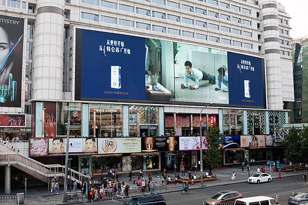Resultado de imagem para Rua Comercial Xidan