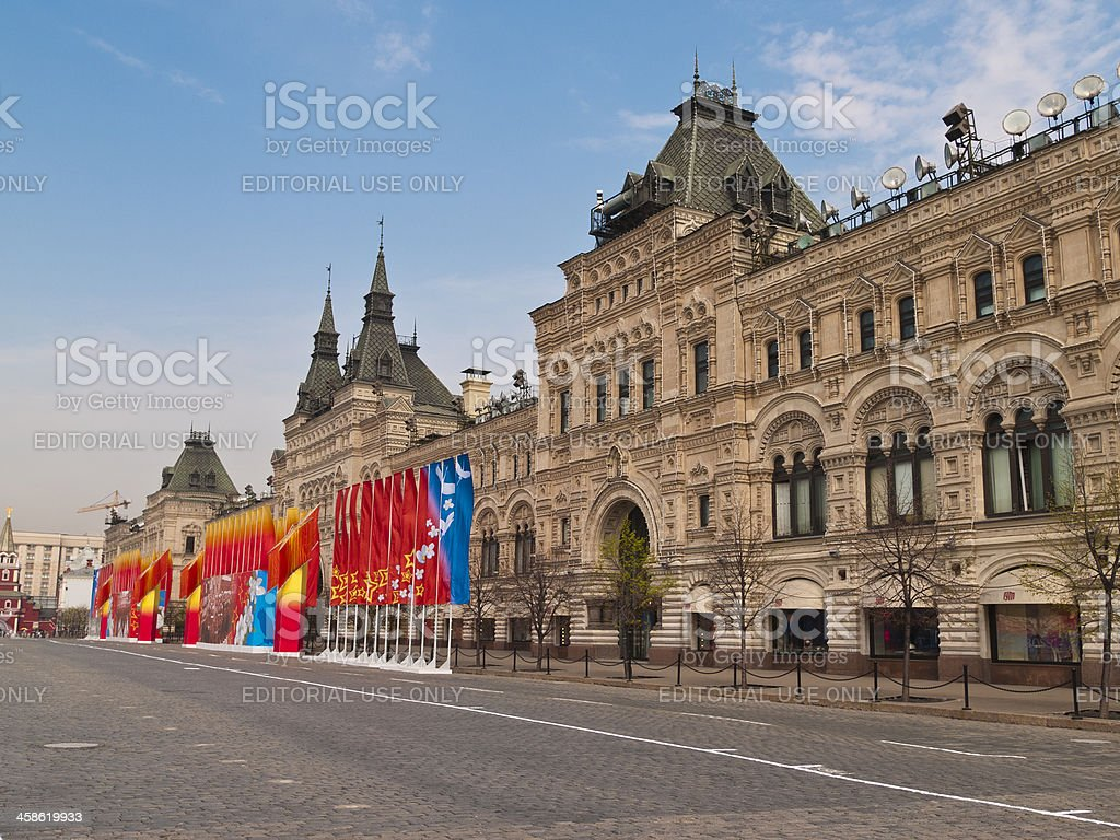 GUM department store (Glavnyi Universalnyi Magazin) Moscow stock photo