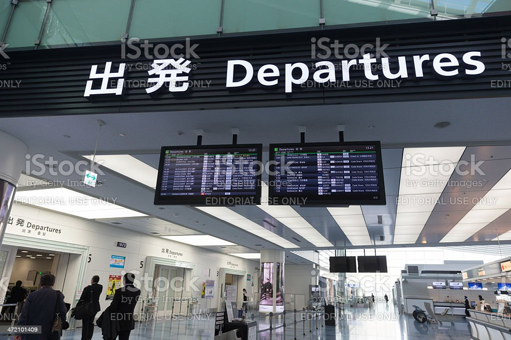 Departure Board in Tokyo International Airport stock photo