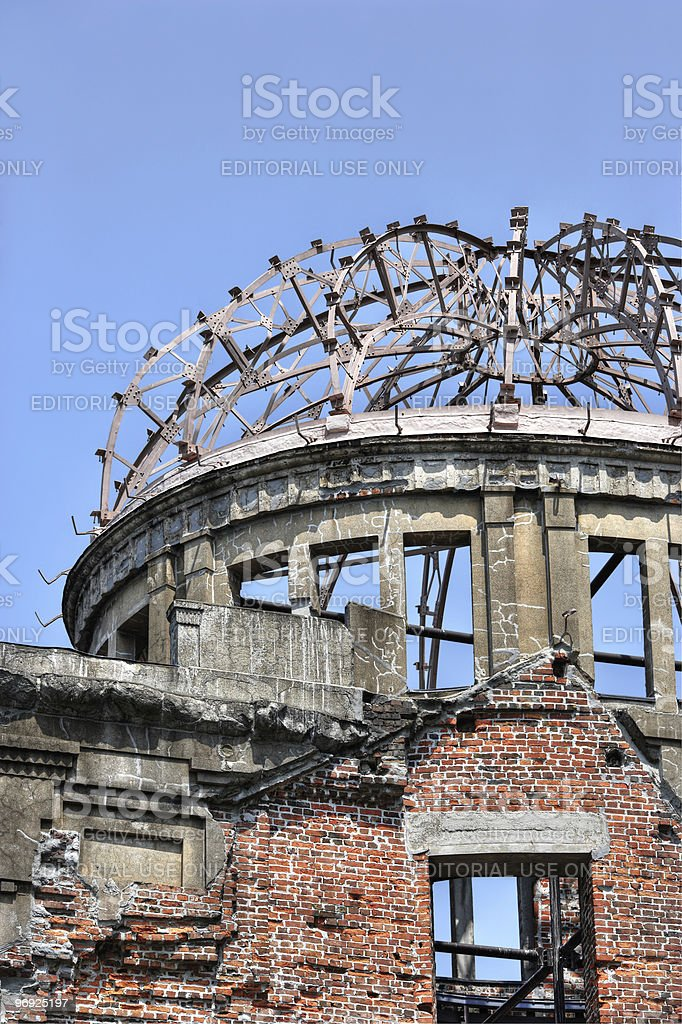 Destroyed A-Bomb Dome royalty-free stock photo
