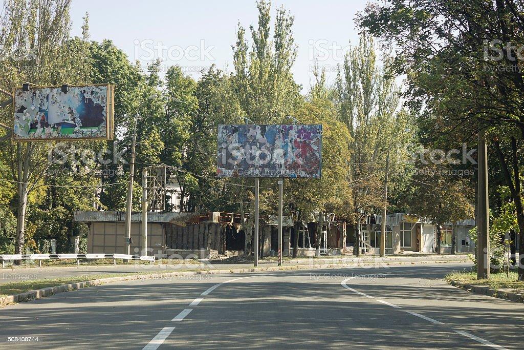 Destruction of the war in Donetsk stock photo