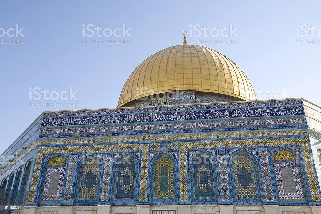 Detail - Dome of the Rock stock photo