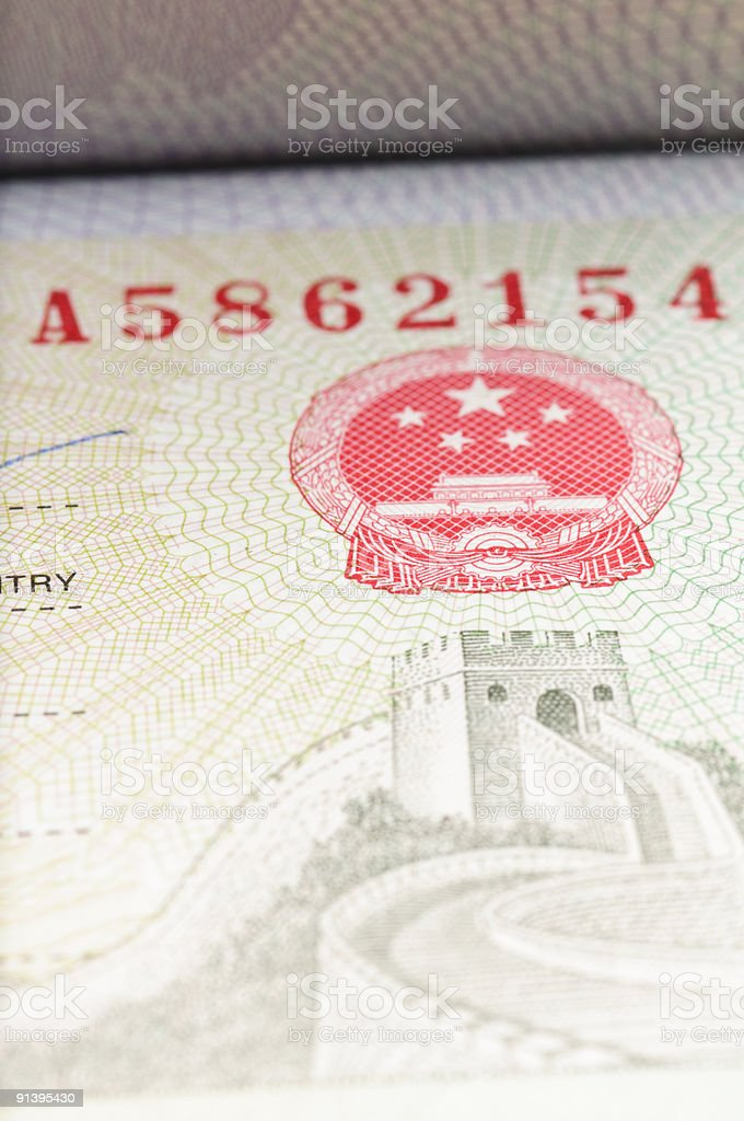 Detail from Chinese visa in passport stock photo