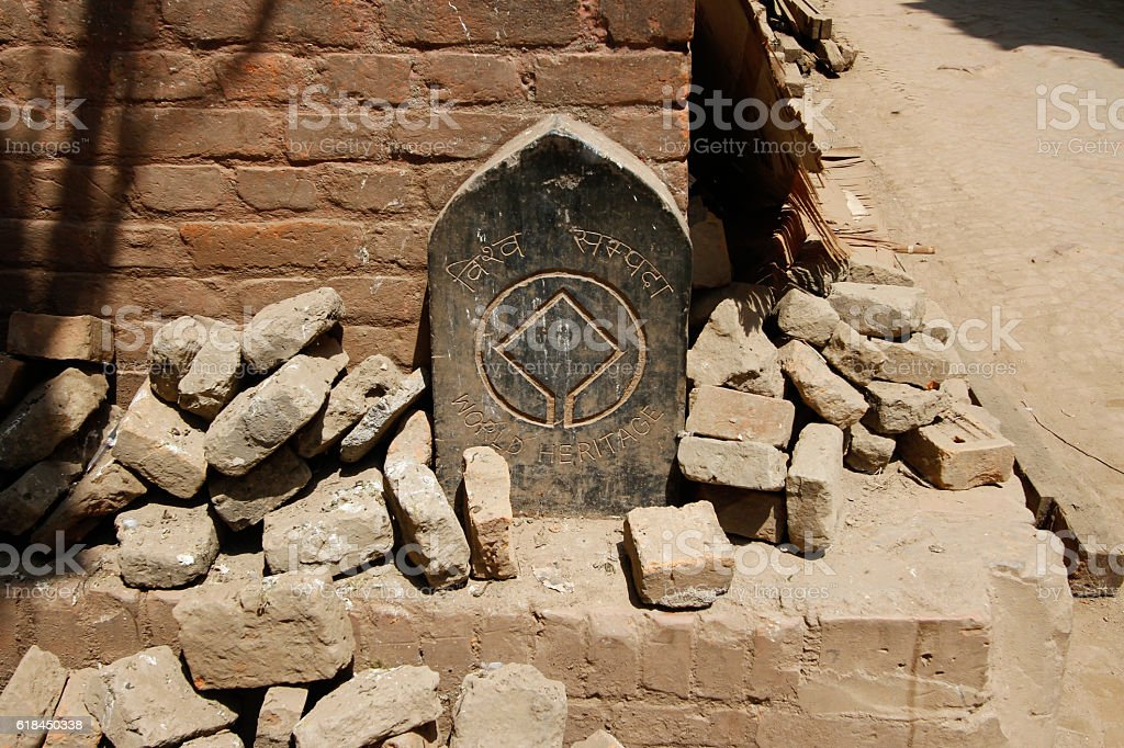 Detail from Durbar square in Bhaktapur, after the earthquake stock photo