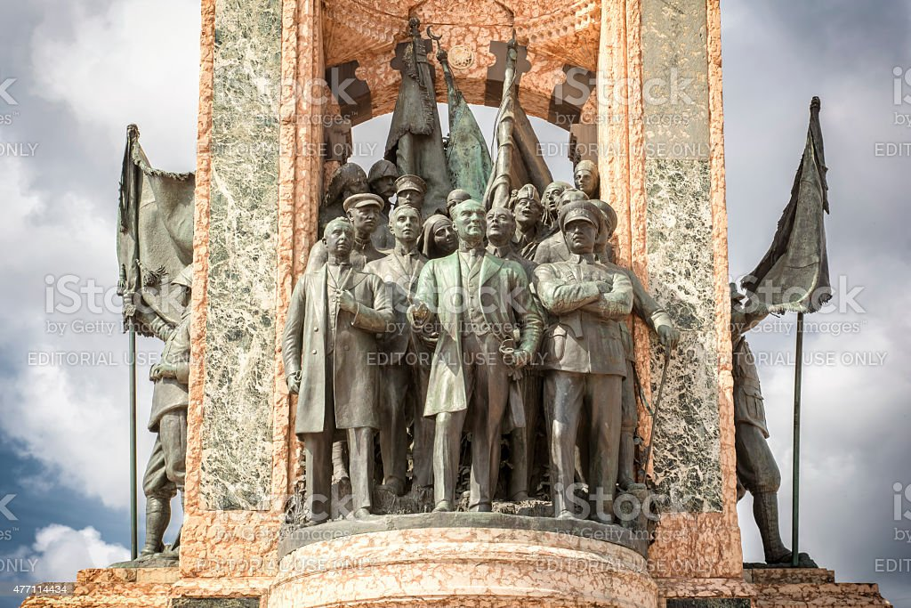 Detail From Republic Monument At Taksim Square, Istanbul, Turkey stock photo