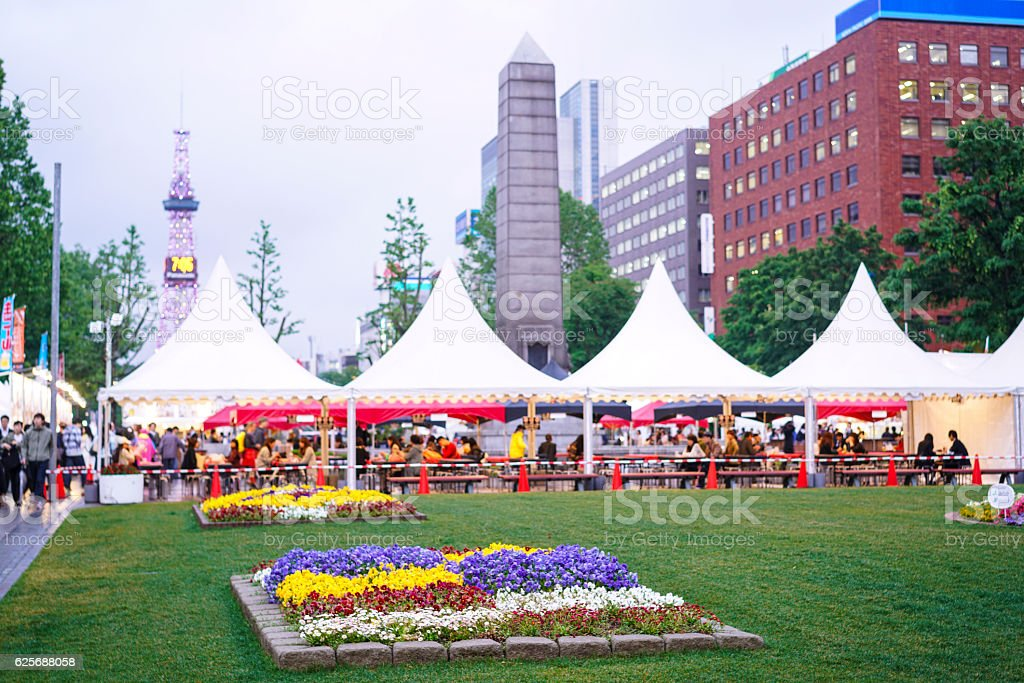 Detail from YOSAKOI Soran Festival in Sapporos, Japan stock photo