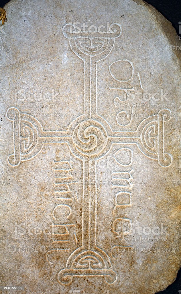 Detail of a medieval Celtic cross, Clonmacnoise, Ireland stock photo