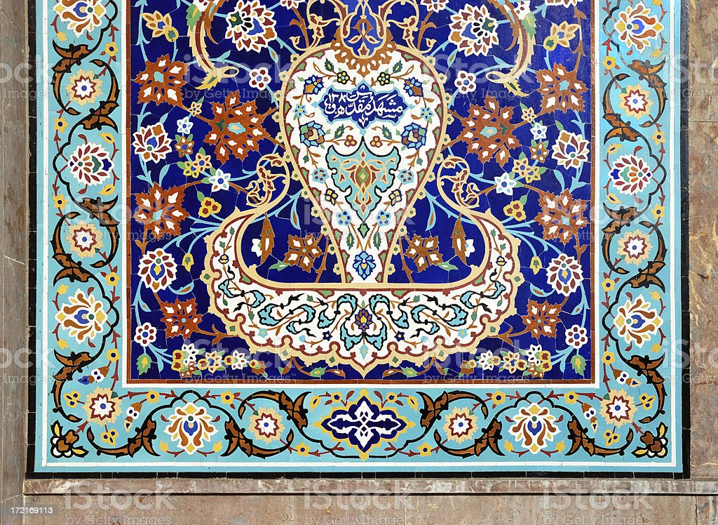detail of a mosque royalty-free stock photo
