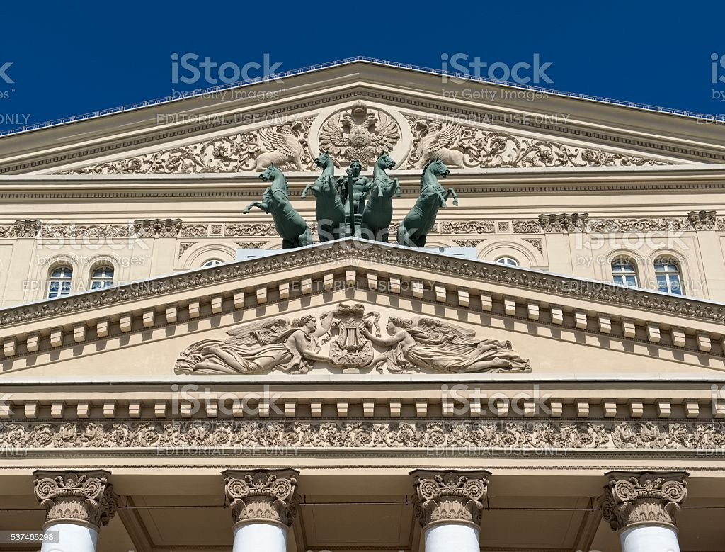Detail of a pediment of the Bolshoi Theater in Moscow stock photo