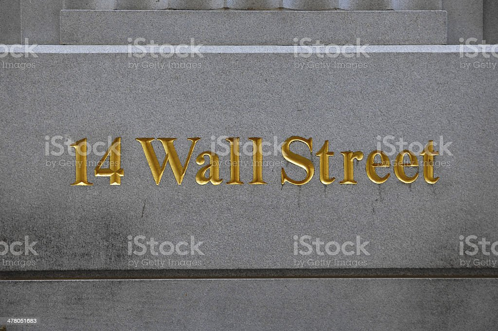 Detail of building entrance, Wall Street, New York City, USA royalty-free stock photo